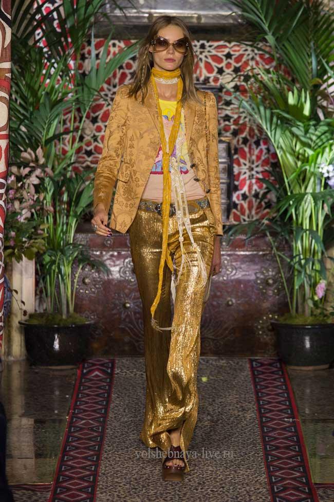 Золотые брюки