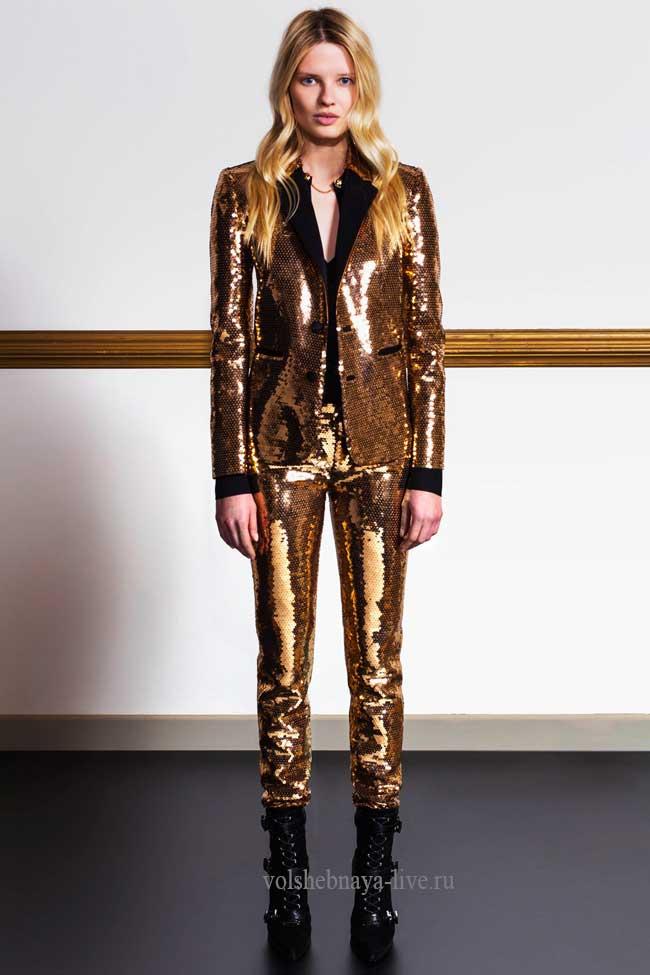Золотые брюки.
