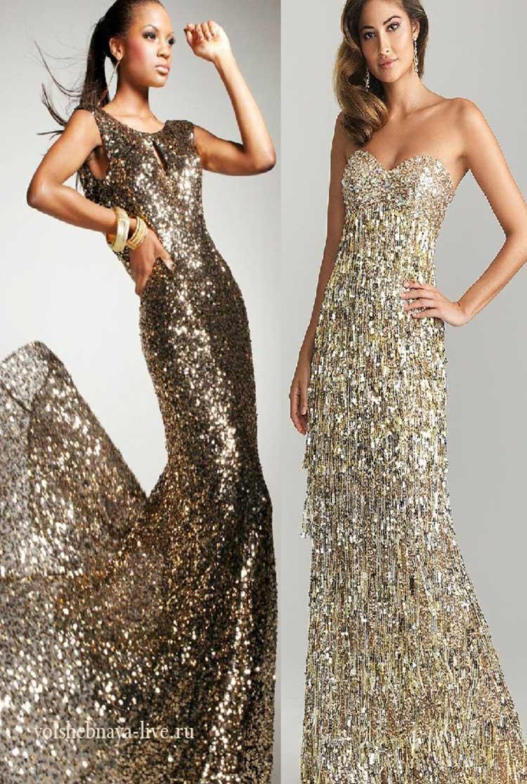 Фото платьев в паетках золотого цвета.