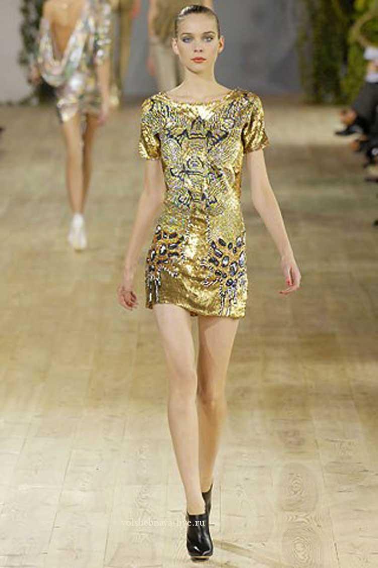 Коротенькое золотое платье