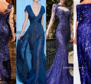 фото платьев с блестками в пол синего цвета