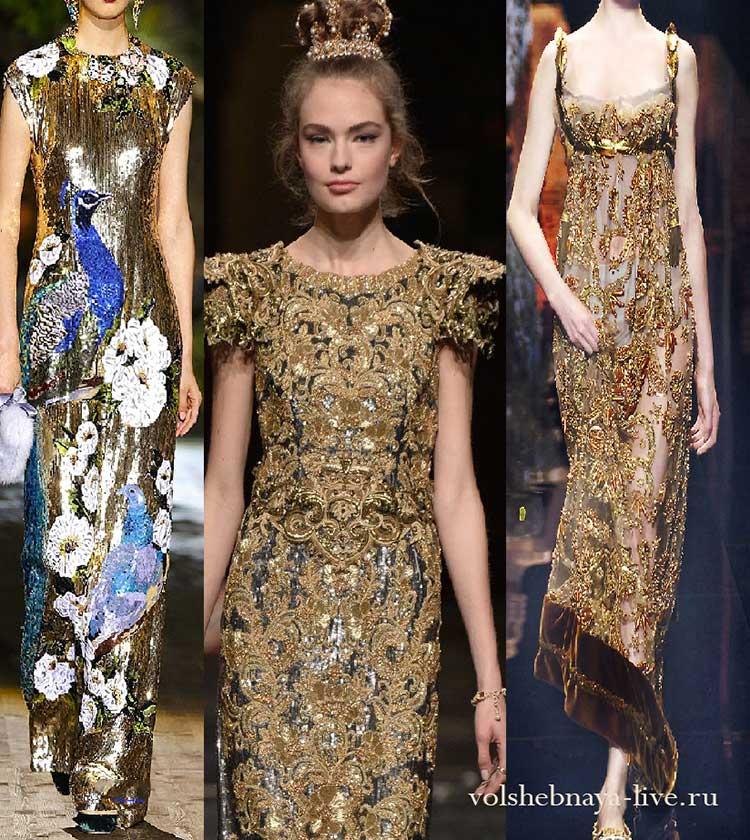 вечерние платья золотого цвета в пайетках в пол фото