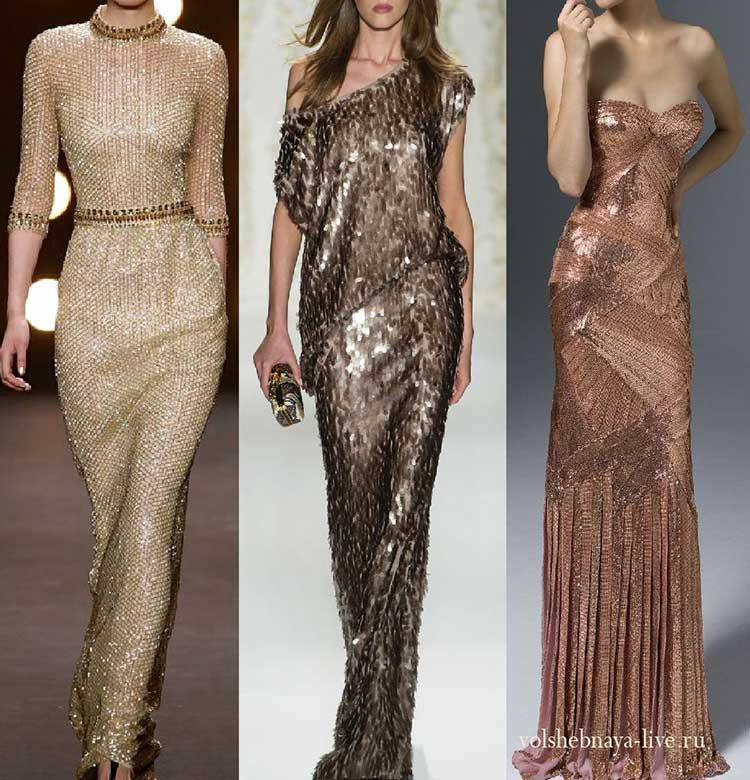 Модели золотых платьев с пайетками