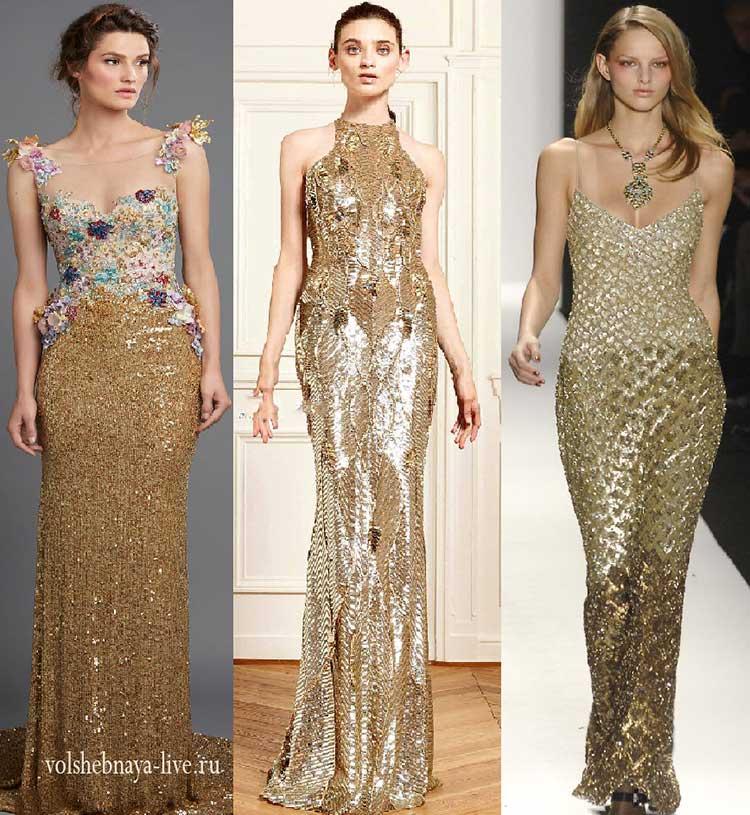 Красивые золотые платье в пол с пайетками