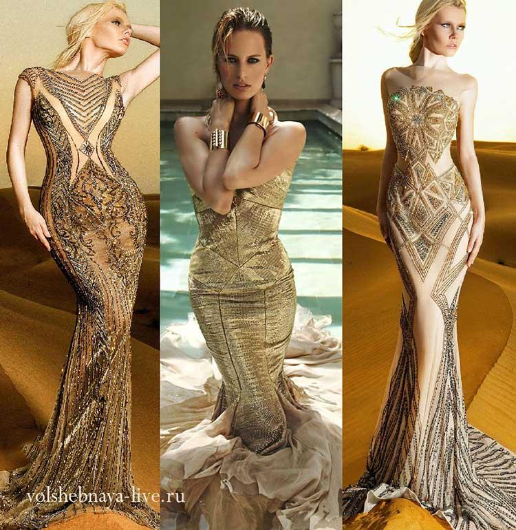золотое платье пайетки в пол фото
