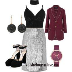 Сочетание цвета марсала и серебристой юбки футляр