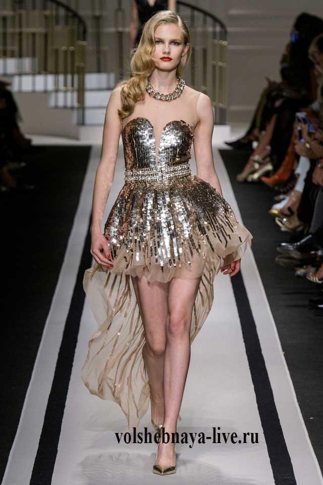 Фото образа с показа коллекции Elisabetta Franchi 2017, золотое платье