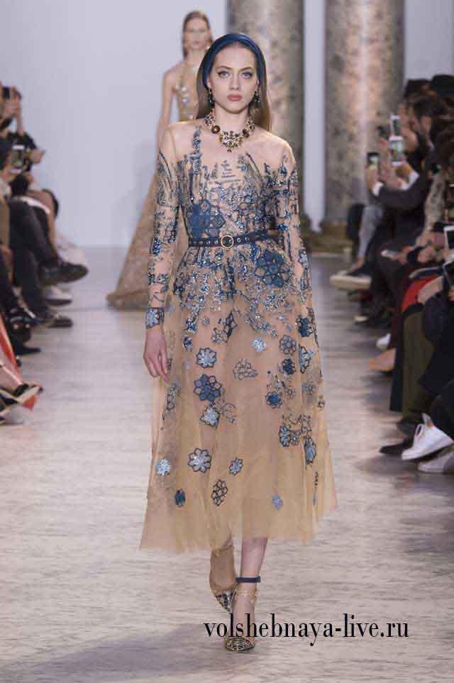 Saab Haute Couture Весна 2017 Вечернее бежевое платье