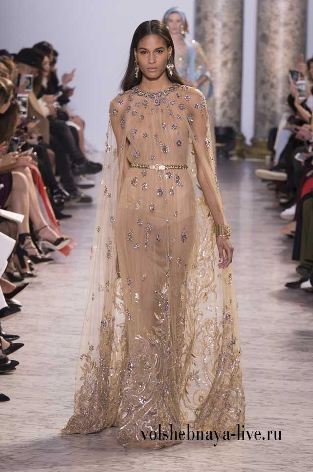 Платье в пол с блестками нюдовое Elie Saab