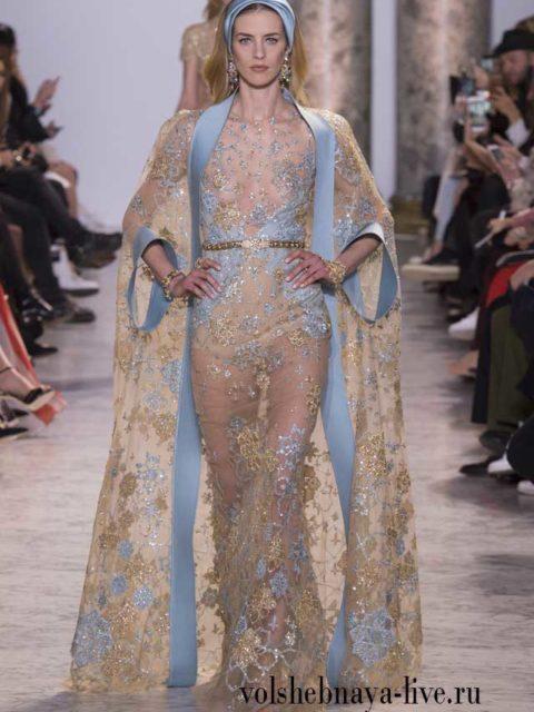 Вечерне платье золотое с накидкой кимоно