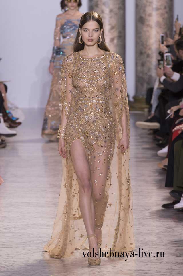 Платье вечернее из золотого прозрачного кружева