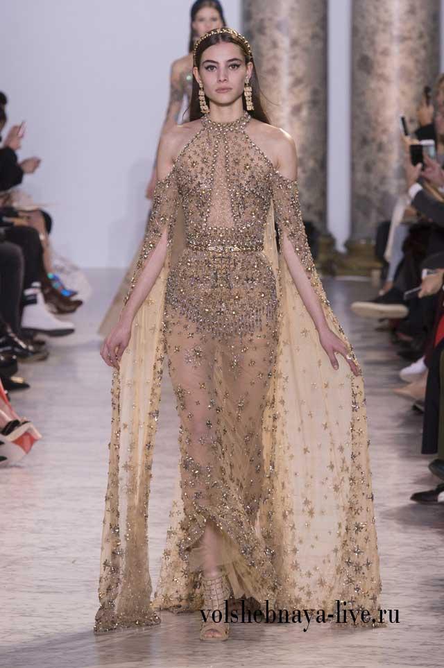 Saab Couture 2017 Шикарное золотое платье в пол