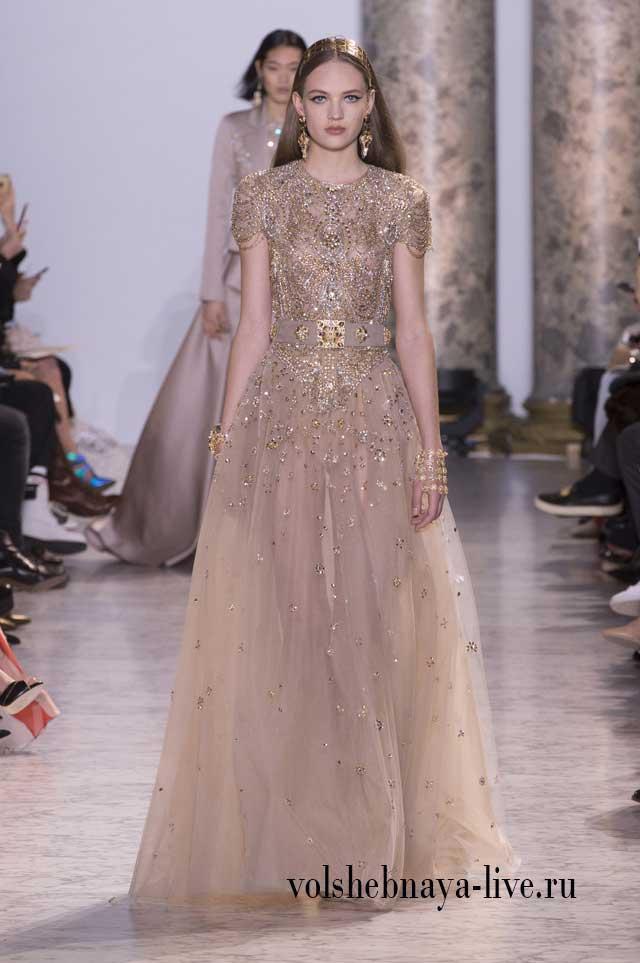 Couture Весна-лето 2017 Платье в пол золотое