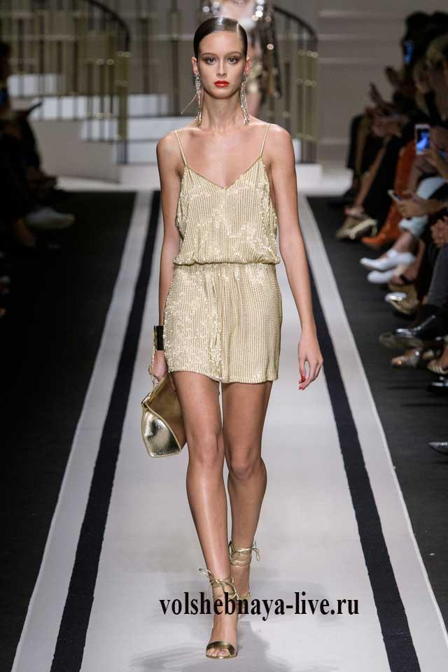 Платье комбинация золотого цвета franchi