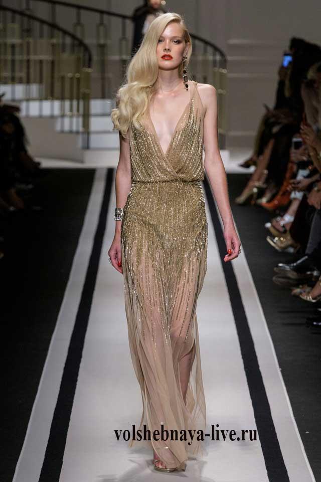 Изумительное платье золотого цвета с лифом на запах