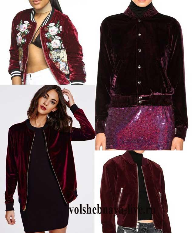 С чем носить бархатный пиджак бордового цвета