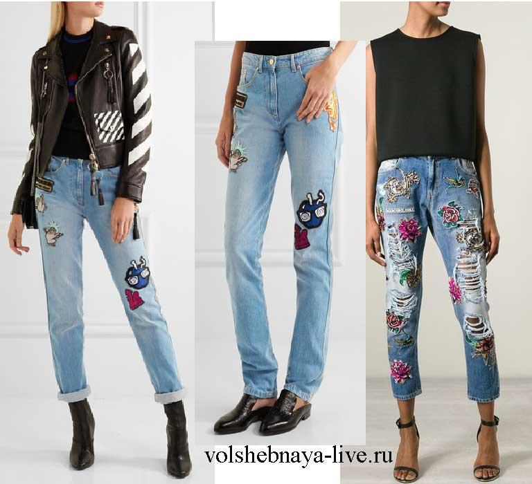 Вышитые джинсы мода 2017