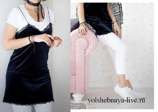 Сочетание черного платья комбинация с белыми брюками и футболкой