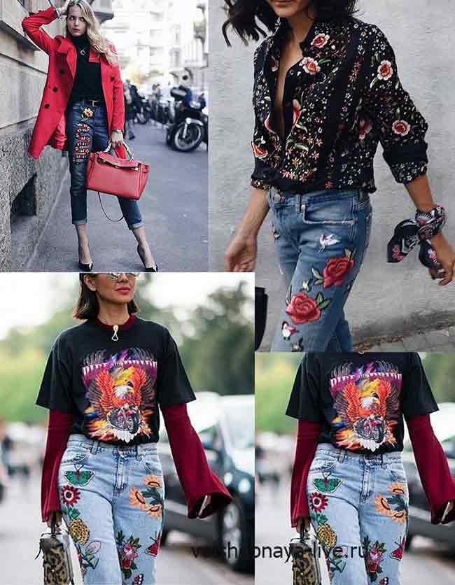 Модные образы с вышитыми джинсами уличная мода