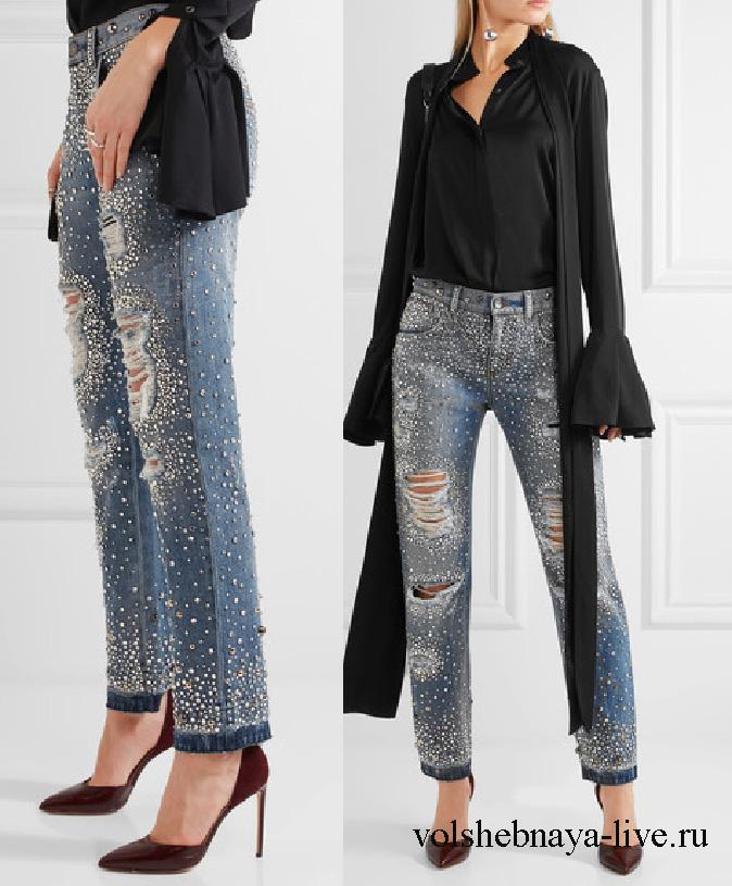 Нарядный образ с женскими джинсами со стразами