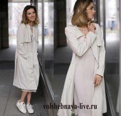 Бежевое платье комбинация с кремовым плащом