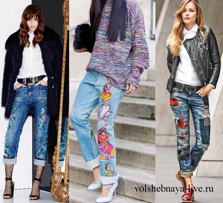 Как носить джинсы с вышивкой каждый день
