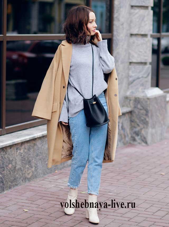 Пальто прямого кроя цвета кэмел под джинсы бойфренд