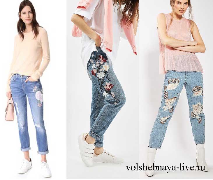 Модные новинки женских джинсов с вышивкой по бокам