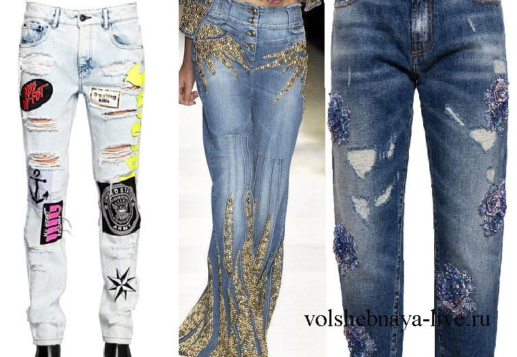 Какие модели вышитых джинсов популярны в 2017 году?
