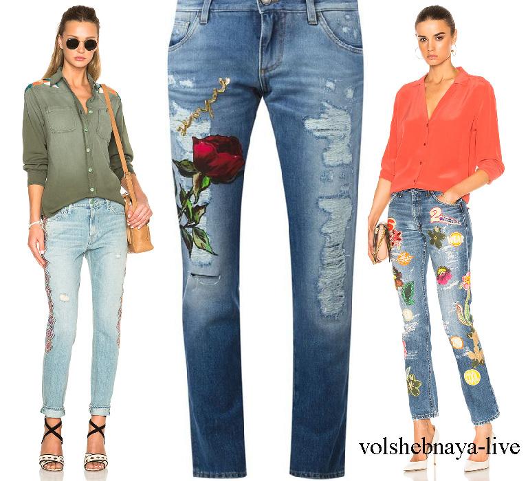 Прямые обтягивающие джинсы с вышивкой под свободную рубашку