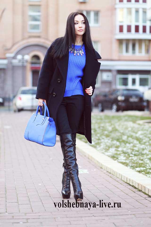 Образ с черным пальто кокон, синим свитером и голубой сумкой