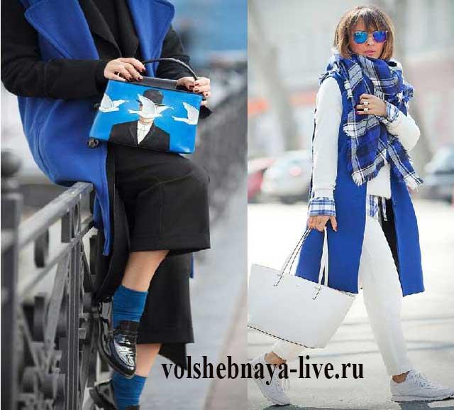 Теплый длинный жилет пальто синего цвета
