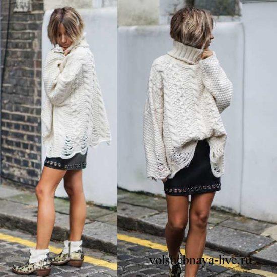 Белый свитер оверсайз с кожаной юбкой мини
