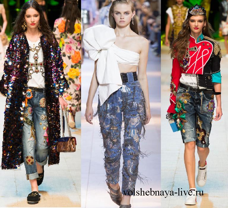 Модные джинсы с вышивкой 2017