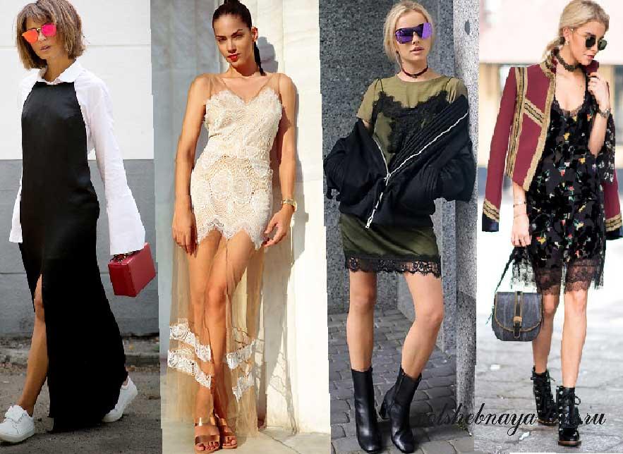 С чем носить платье комбинацию