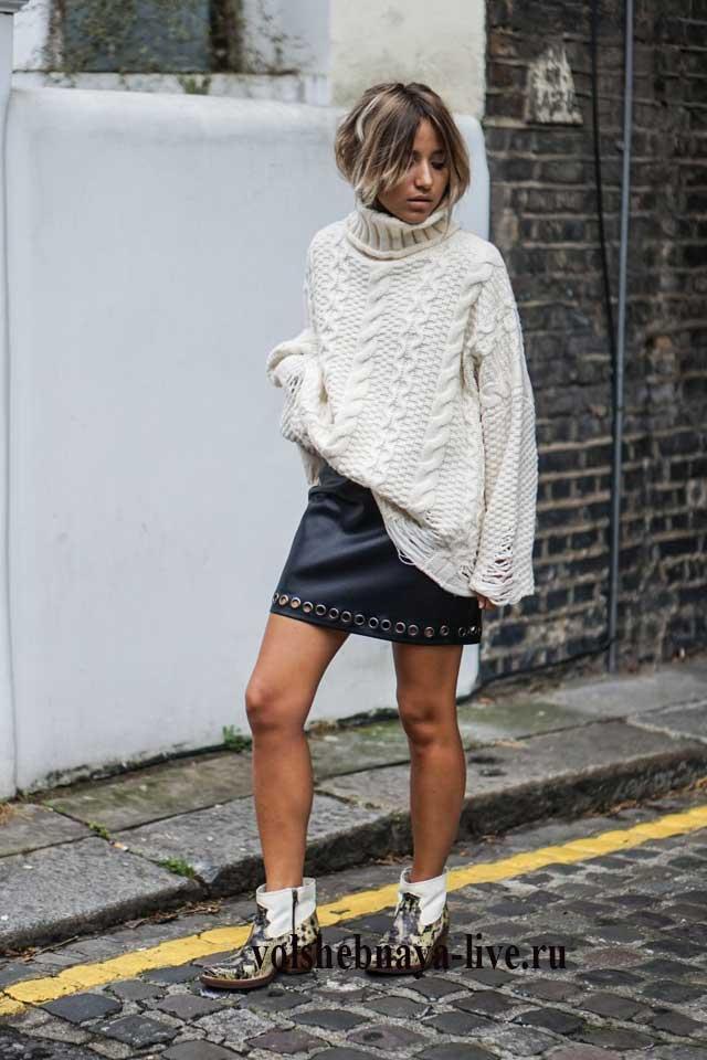 Широкий и длинный белый свитер с чем носить