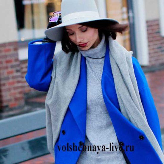 Синие пальто оверсайз цвета электрик с чем носить