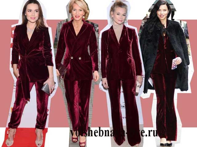 С чем носить бордовый пиджак из бархата
