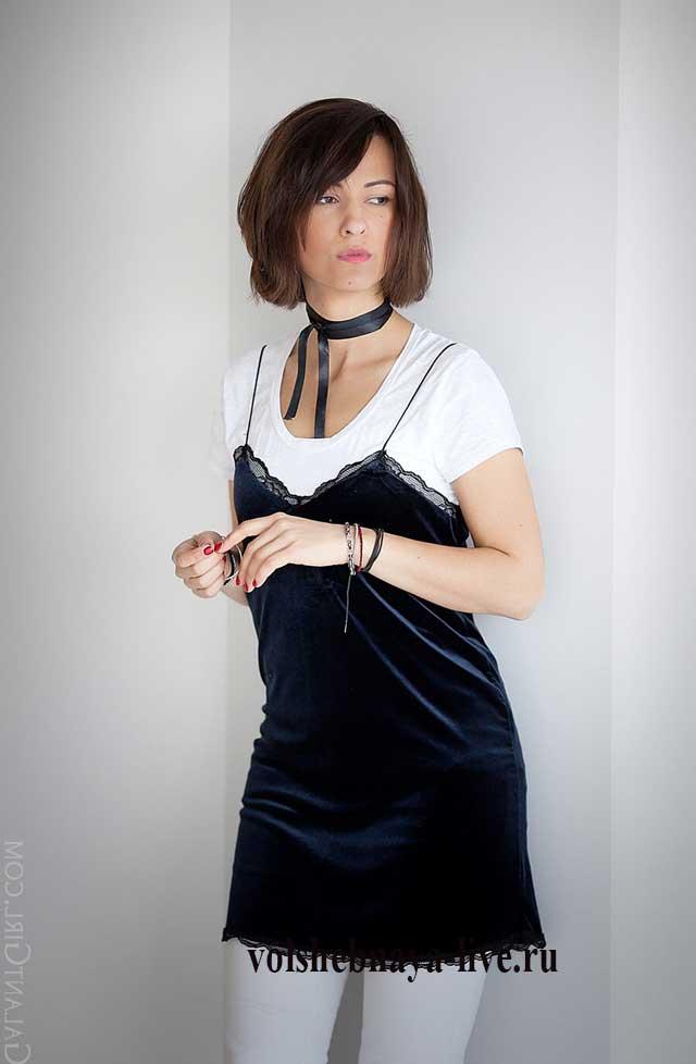 Черное бархатное платье с кружевом на тонких бретельках