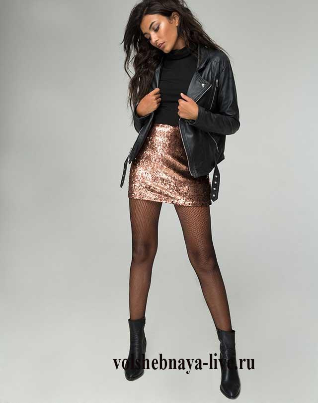Короткая золотая юбка с пайетками с чем носить