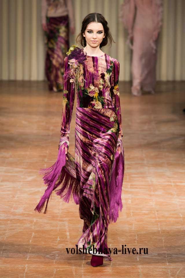 Бархатная юбка в пол лилового цвета от Феретти