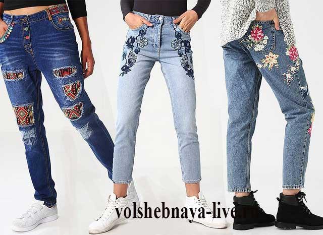 вышитые джинсы модные