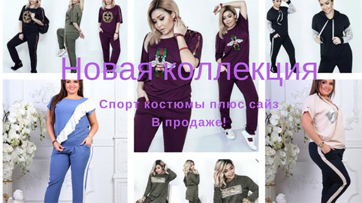 Женский Костюм Морской