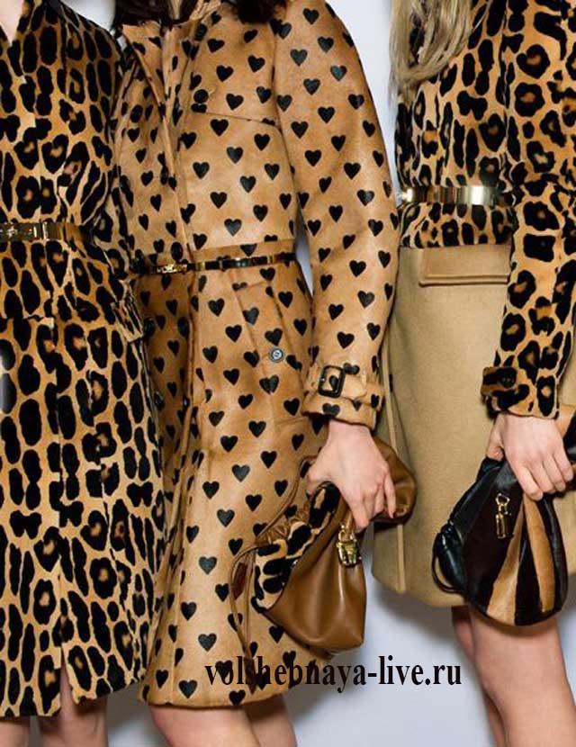 Сочетание леопардового с другими принтами
