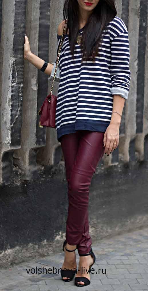 Узкие брюки цвета марсала с тельняшкой