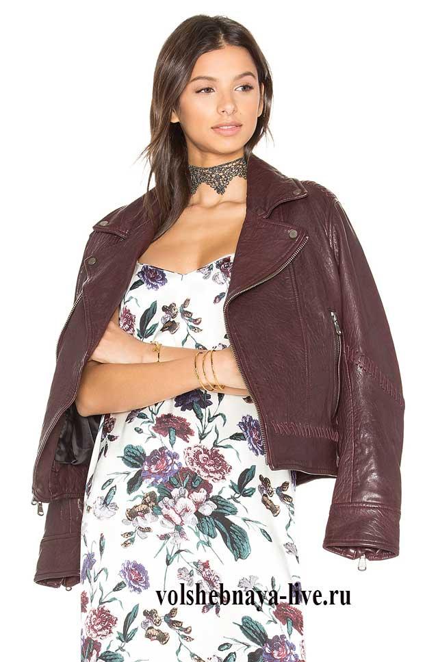 Бордовая кожаная куртка с чем носить летом