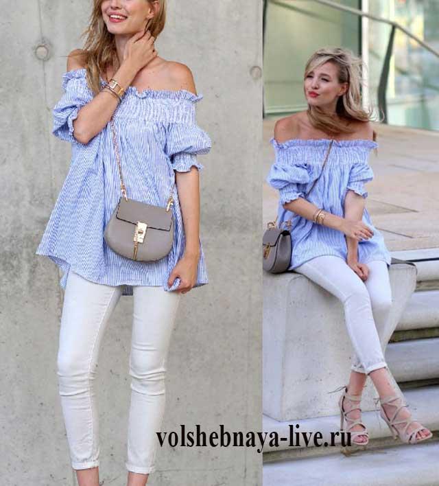 Блузка С Открытыми Плечами В Волгограде