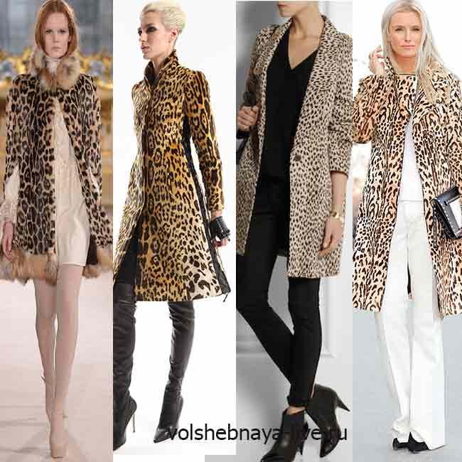 Леопардовое пальто под кожаные лейгинсы