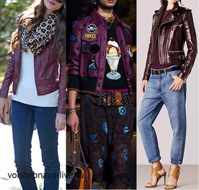 Модные модели кожаных курток, бордового цвета