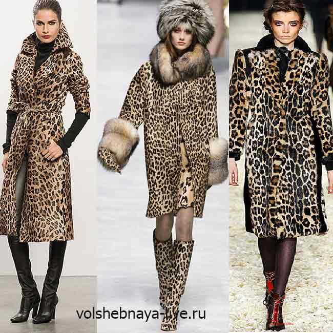 Леопардовое пальто для зимы